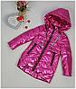Детская куртка для девочки под серебро хорошего качества демисезонная, фото 9