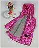 Детская куртка для девочки под серебро хорошего качества демисезонная, фото 10