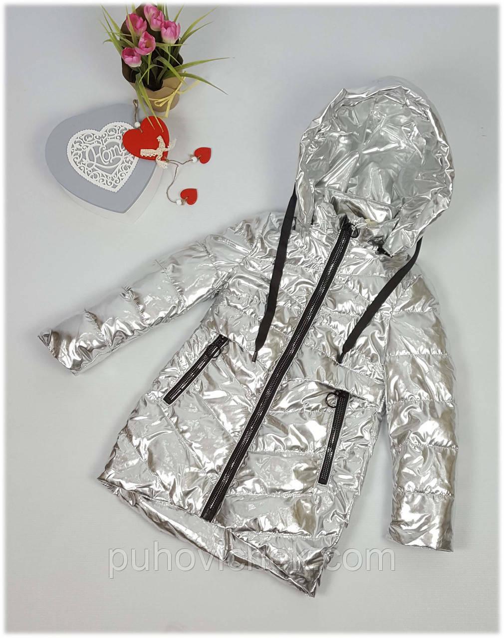 Детская куртка для девочки под серебро хорошего качества демисезонная