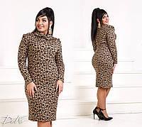 3479f9dc26c Женское облегающее ангоровое платье ниже колен с хомутом 50 52