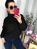 Женский вязаный свитер под горло Софт, черный,  свитера женские