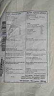 Сорбент для свиней FUGIDO Франція (25кг)