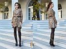 Шифоновое принтованное платье леопард 31plt1988, фото 2