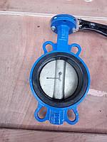 """Затвор дисковый """"баттерфляй"""" с чугунным хромированным диском Ду125 Ру16"""