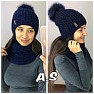 Женская шапка и снуд из структурной вязки 52gol148, фото 2