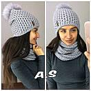 Женская шапка и снуд из структурной вязки 52gol148, фото 3