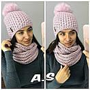 Женская шапка и снуд из структурной вязки 52gol148, фото 4