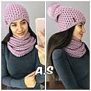 Женская шапка и снуд из структурной вязки 52gol148, фото 5