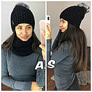 Женская шапка и снуд из структурной вязки 52gol148, фото 7