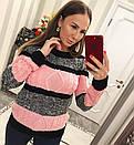 Полосатый женский свитер крупным узором 33dis422, фото 4
