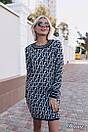 Платье вязаное с принтом в расцветках 14plt1998, фото 2
