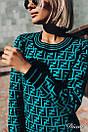 Платье вязаное с принтом в расцветках 14plt1998, фото 4