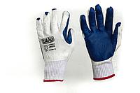 Перчатки стекольщика р10 (манжет) СИЛА