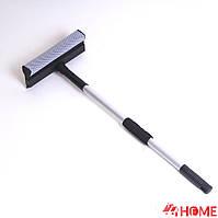 Швабра для чистки окон, губка 20 см, ручка телескоп 57-94 см