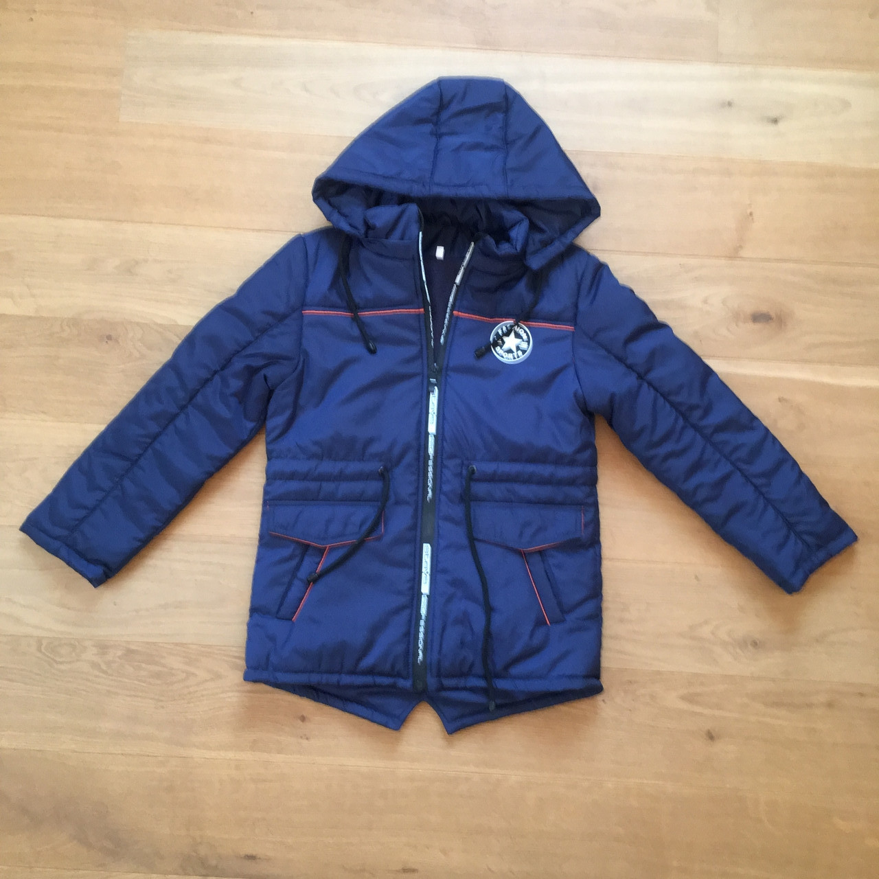 Демисезонная куртка на мальчика 7 - 10 лет, есть замеры 128-140