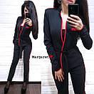 Брючный женский костюм с кардиганом 9kos882, фото 2
