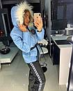 Женский зимний теплый костюм с опушкой 18grk30, фото 6