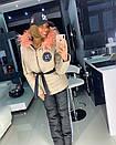 Женский зимний теплый костюм с опушкой 18grk30, фото 7