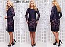 Принтованное трикотажное платье в больших размерах приталенного силуэта 6blr1126, фото 3