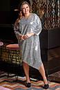 Платье в больших размерах из пайетки с асимметричным низом 53blr1147, фото 2