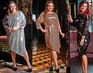 Платье в больших размерах из пайетки с асимметричным низом 53blr1147, фото 3