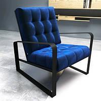 Синее кресло лофт