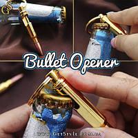 """Открывалка для пива Пуля - """"Bullet Opener"""""""