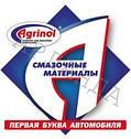 Агринол масло для направляющих скольжения ИНСП-110 (ISO VG 220) цена (200 л), фото 6