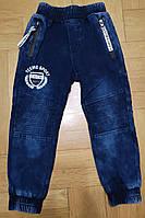 Брюки с имитацией джинсы для мальчиков Grace оптом, 1-5 лет.