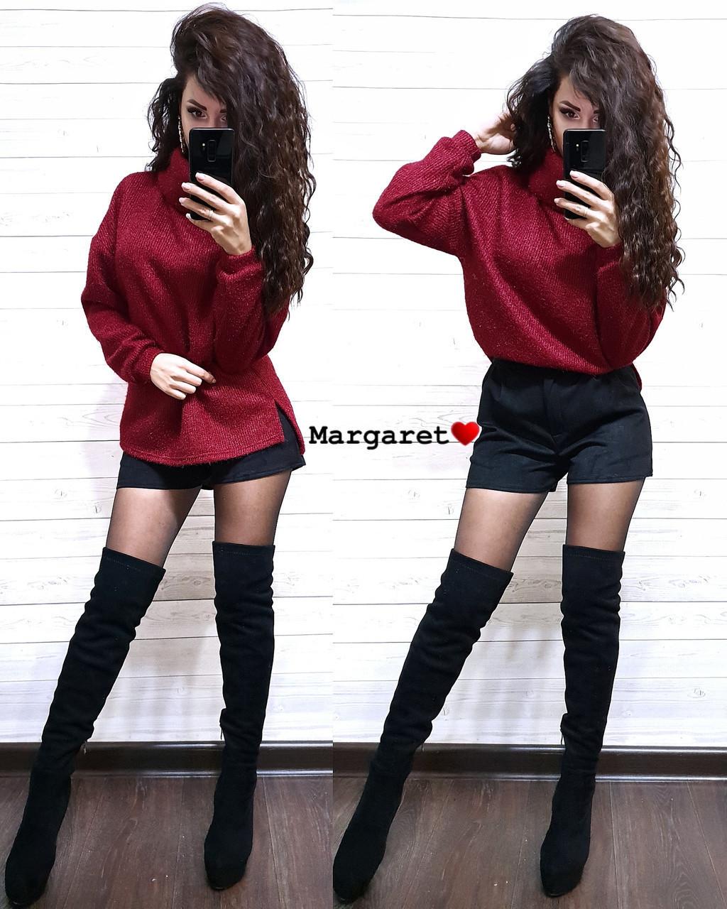 Свободный ангоровый свитер с высокой горловиной 9dis453