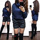 Свободный ангоровый свитер с высокой горловиной 9dis453, фото 2