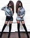 Свободный ангоровый свитер с высокой горловиной 9dis453, фото 4