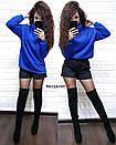 Свободный ангоровый свитер с высокой горловиной 9dis453, фото 5