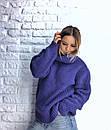 Теплый женский свитер свободный с горловиной 3dis458, фото 6