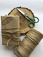 Джутовая верёвка ( шнур, жгут)  для декора и упаковки