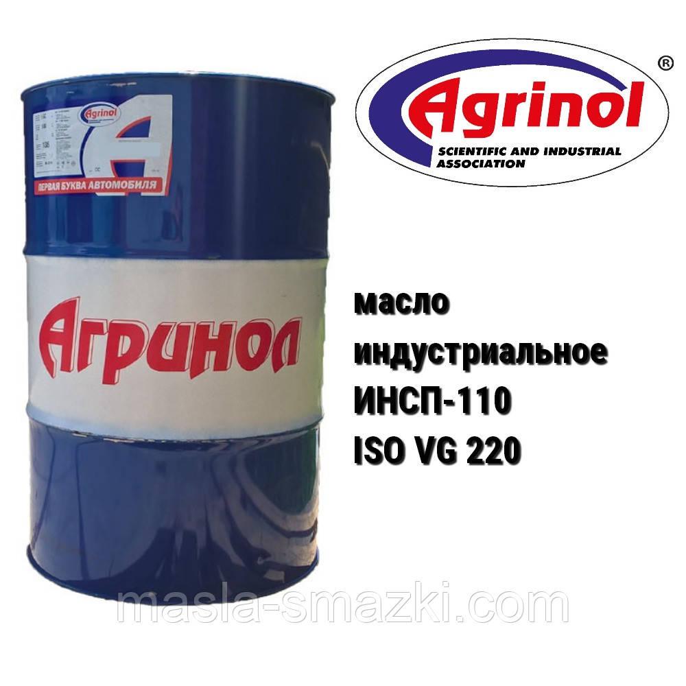 Агринол масло для направляющих скольжения ИНСП-110 (ISO VG 220) цена (200 л)