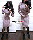 Вязаное платье до колен с узором 8plt2052, фото 6