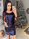 Платье из двухсторонней пайетки с рукавом 3/4 73plt2057, фото 5