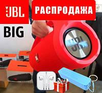 Колонка большая JBL Boombox BIG. Блютуз колонка красная беспроводная + Подарки