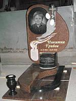 """Памятник """"Капля"""""""
