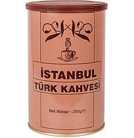 Турецкий кофе молотый Istanbul Turk Kahvesi 250 г