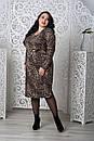 Трикотажное принтованное платье лео в больших размерах 10blr1168, фото 2