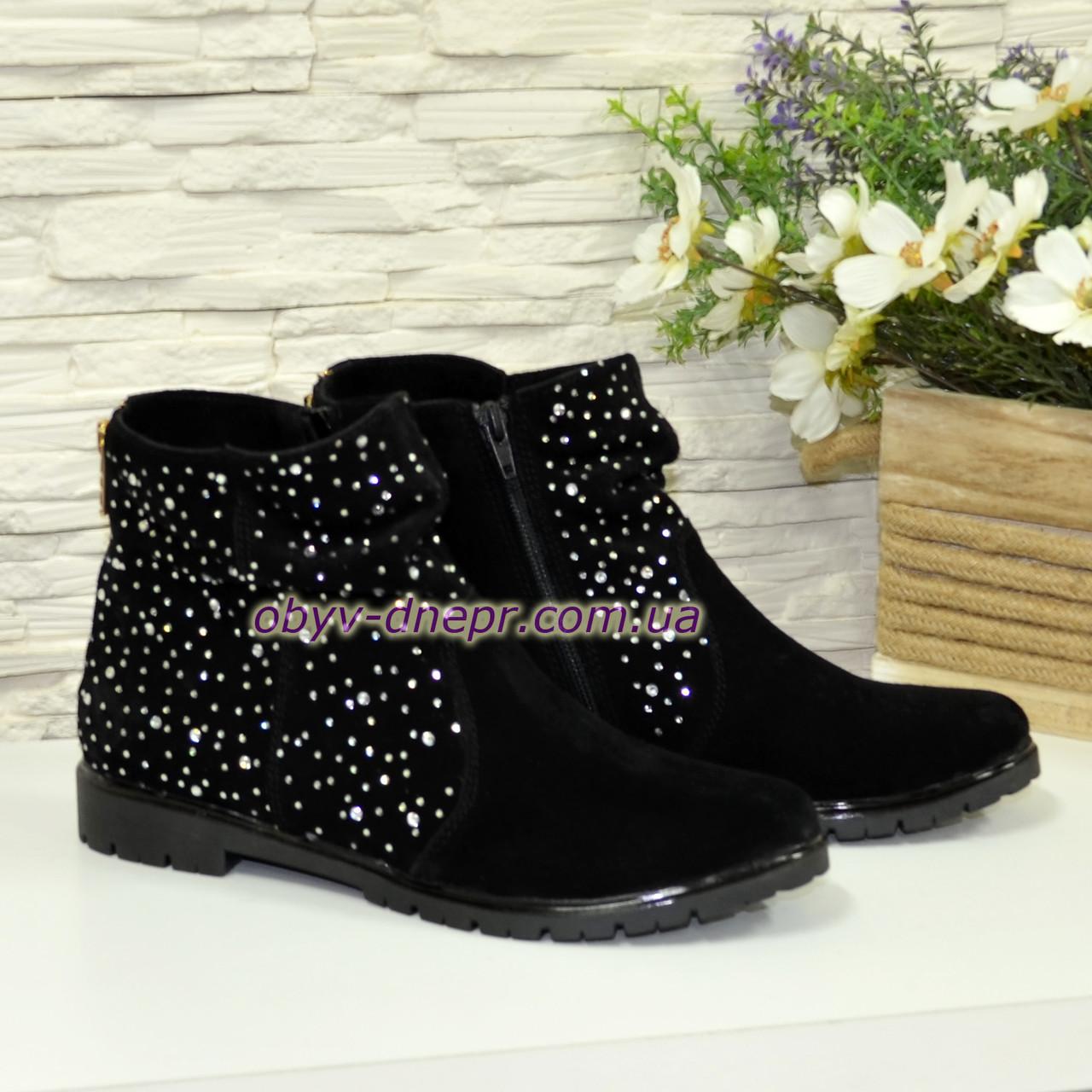 """Ботинки зимние замшевые женские, декорированы светлыми камнями.ТМ """"Maestro"""""""