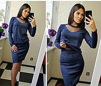 Костюм женский из ангоры Фрид темно-синий  костюм женский