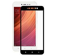 Защитное стекло 5D Future Full Glue для Xiaomi Redmi Note 5A black