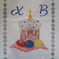 Рушники в категории Наборы для вышивания в Украине. Сравнить цены ... 2a75705463151