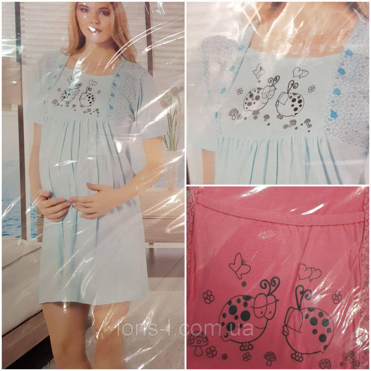 2154a4a8bb9d Женские ночные сорочки для беременных и кормящих мам: продажа, цена ...