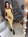 Платье из люрекса облегающее с сеткой 73plt2114, фото 2