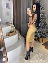 Платье из люрекса облегающее с сеткой 73plt2114, фото 3