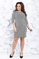 Женское платье футляр 50-52 р ( черно-белое )